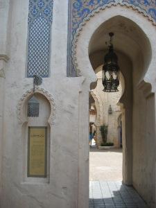 Morocco Arch